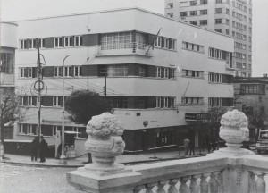 El Atelier, Bolivia's First Modernist Building Completed in 1936.